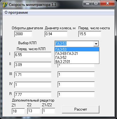 http://s9.uploads.ru/hRsyz.jpg