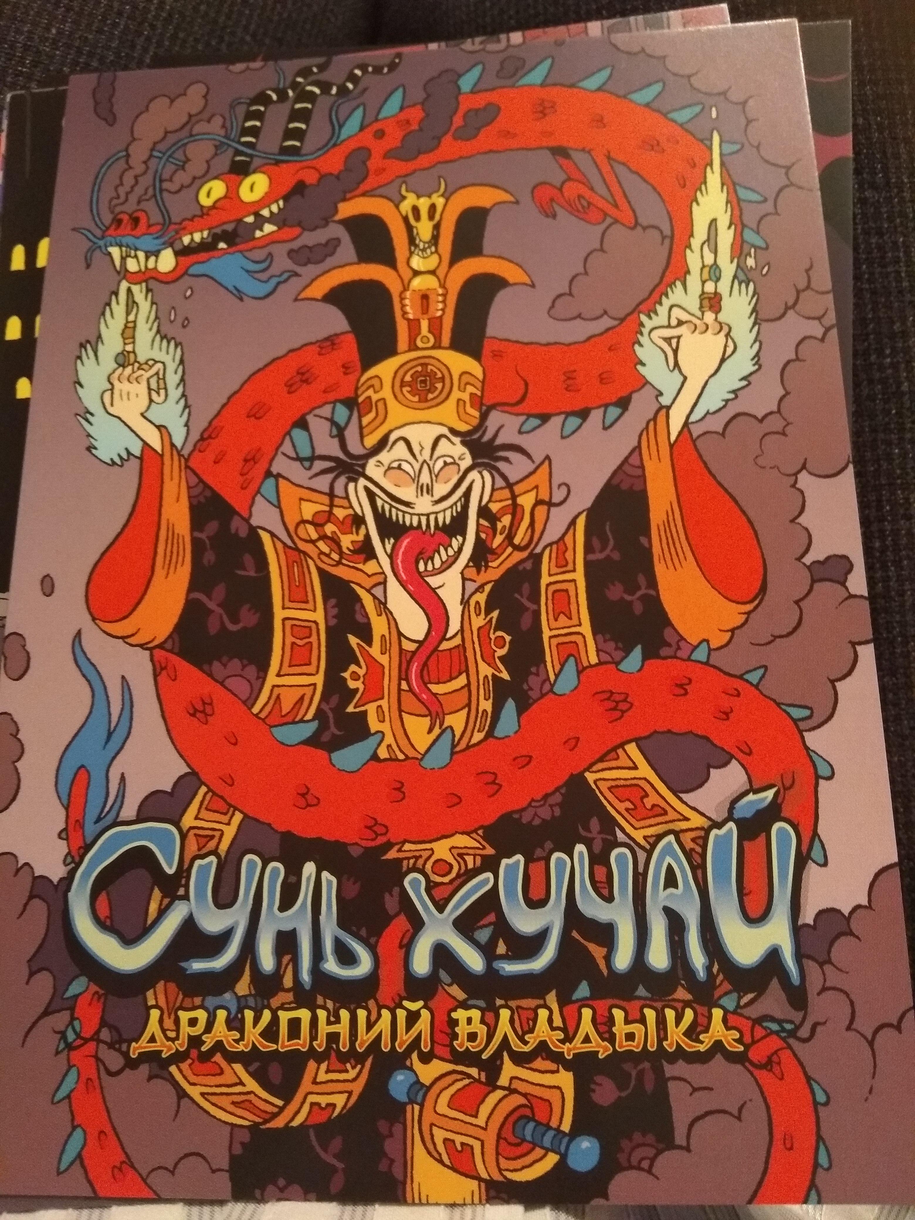 http://s9.uploads.ru/hW2Ta.jpg