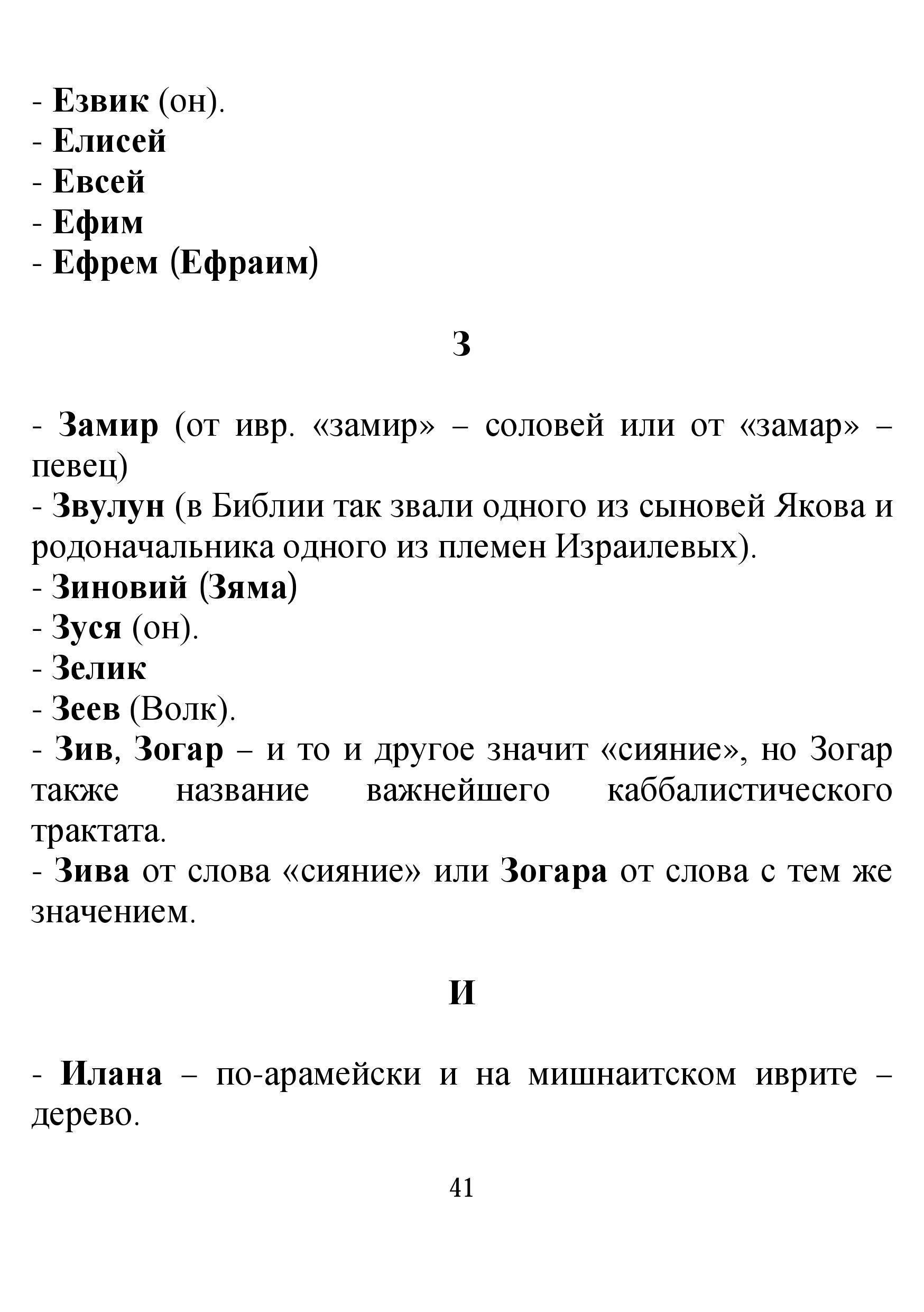 http://s9.uploads.ru/hYJKe.jpg