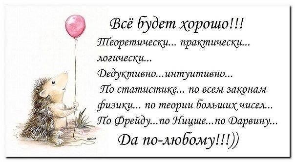 http://s9.uploads.ru/hjtA1.jpg
