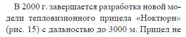 http://s9.uploads.ru/hn5r0.jpg