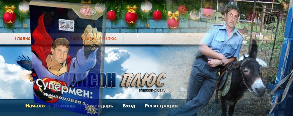 http://s9.uploads.ru/hpDUi.jpg