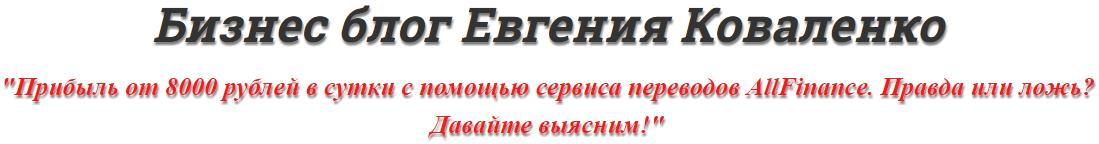 http://s9.uploads.ru/hvaCP.png
