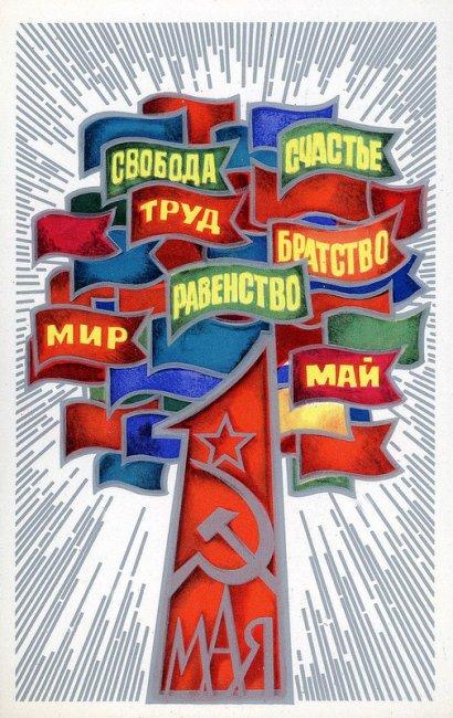 http://s9.uploads.ru/hw4fN.jpg