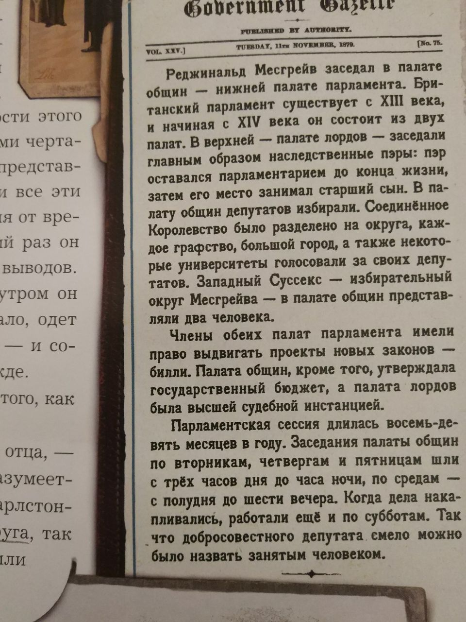 http://s9.uploads.ru/i3JFG.jpg