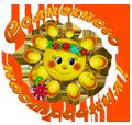 http://s9.uploads.ru/i56m9.png