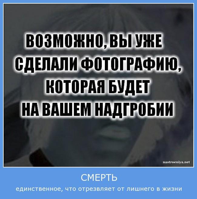http://s9.uploads.ru/i7yYL.jpg
