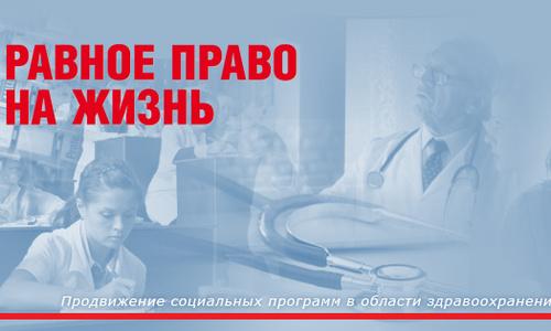 http://s9.uploads.ru/i8B9v.jpg
