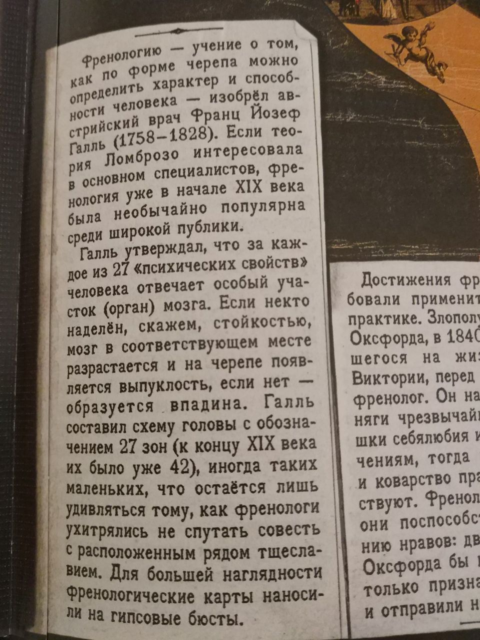 http://s9.uploads.ru/iFkEZ.jpg