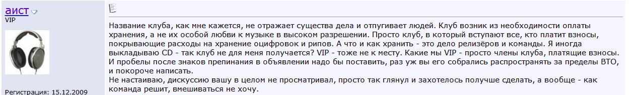 http://s9.uploads.ru/iGobu.png