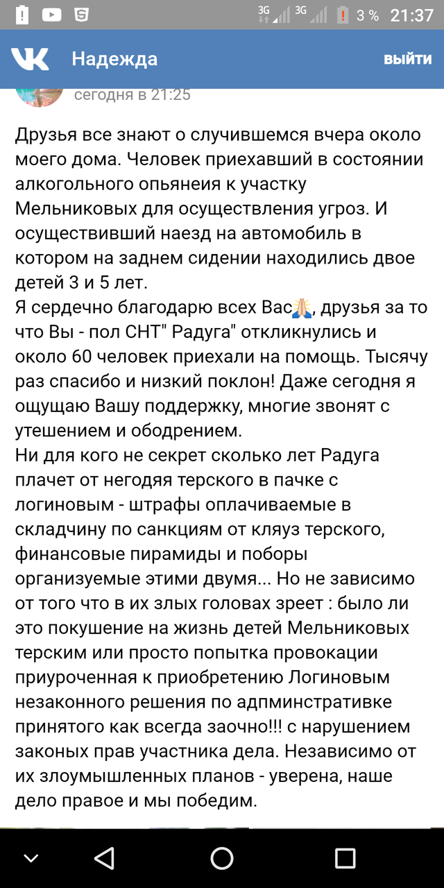 http://s9.uploads.ru/iIRd2.png