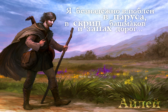 http://s9.uploads.ru/iIcX0.png