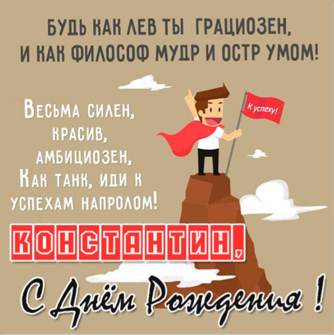 http://s9.uploads.ru/iKEvW.png