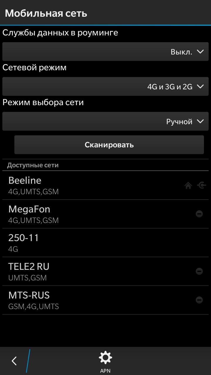 http://s9.uploads.ru/iLxhV.png