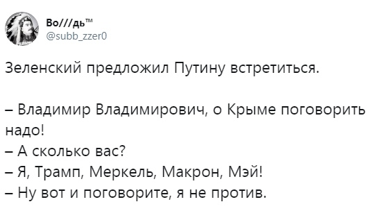 http://s9.uploads.ru/iUnLe.jpg