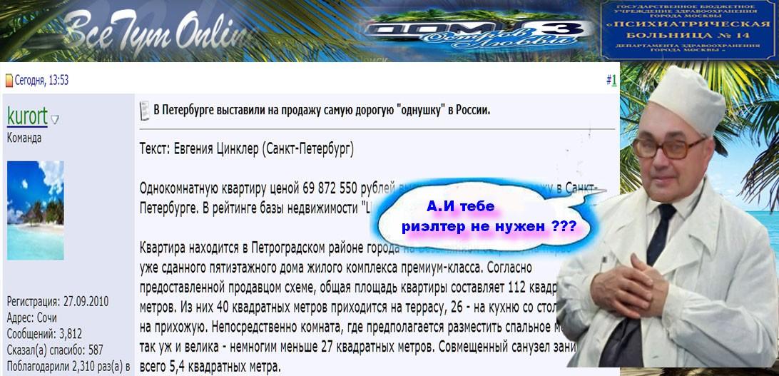 http://s9.uploads.ru/iW8ZM.jpg