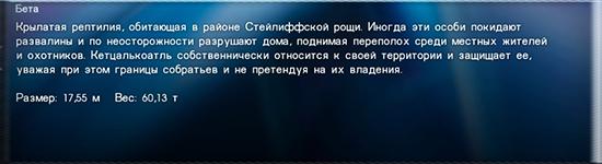 http://s9.uploads.ru/igIV0.jpg