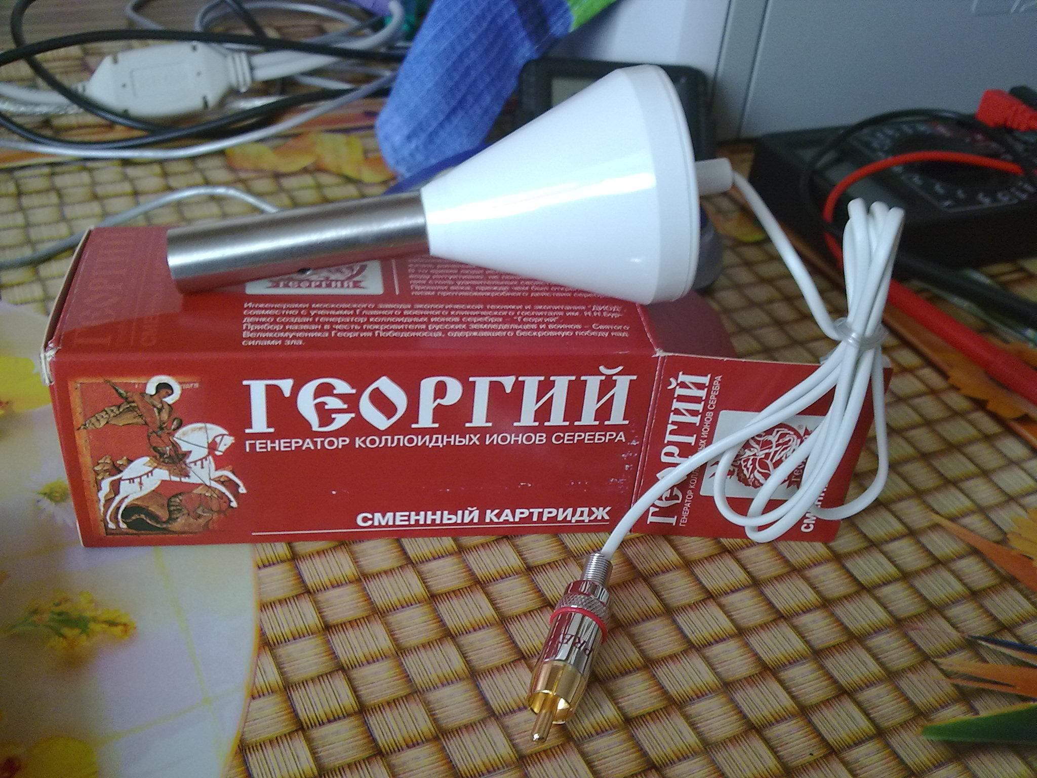 http://s9.uploads.ru/ijV3K.jpg