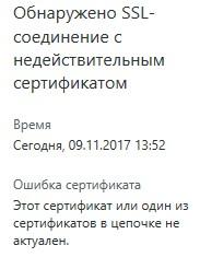 http://s9.uploads.ru/its3P.jpg