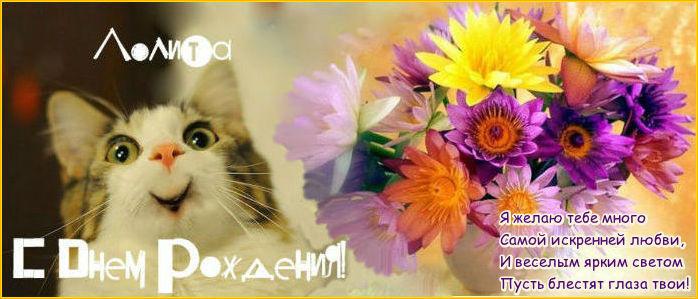 http://s9.uploads.ru/j0Tv8.jpg