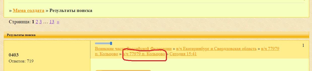 http://s9.uploads.ru/j1z5B.jpg