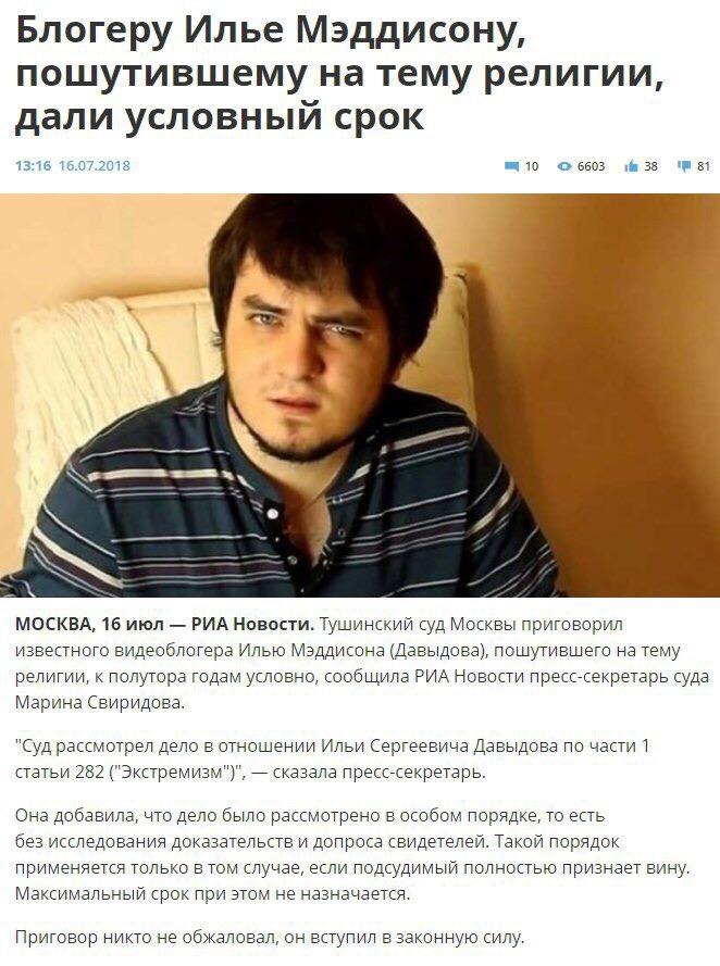 http://s9.uploads.ru/j8xAt.jpg