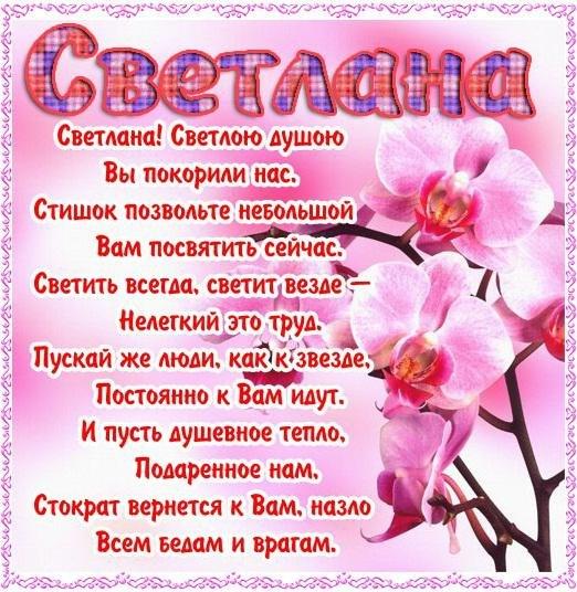 http://s9.uploads.ru/jHVQZ.jpg