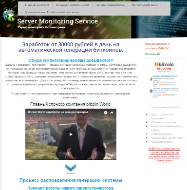 http://s9.uploads.ru/jI4Qo.jpg