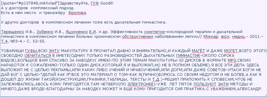 http://s9.uploads.ru/jIq4h.png