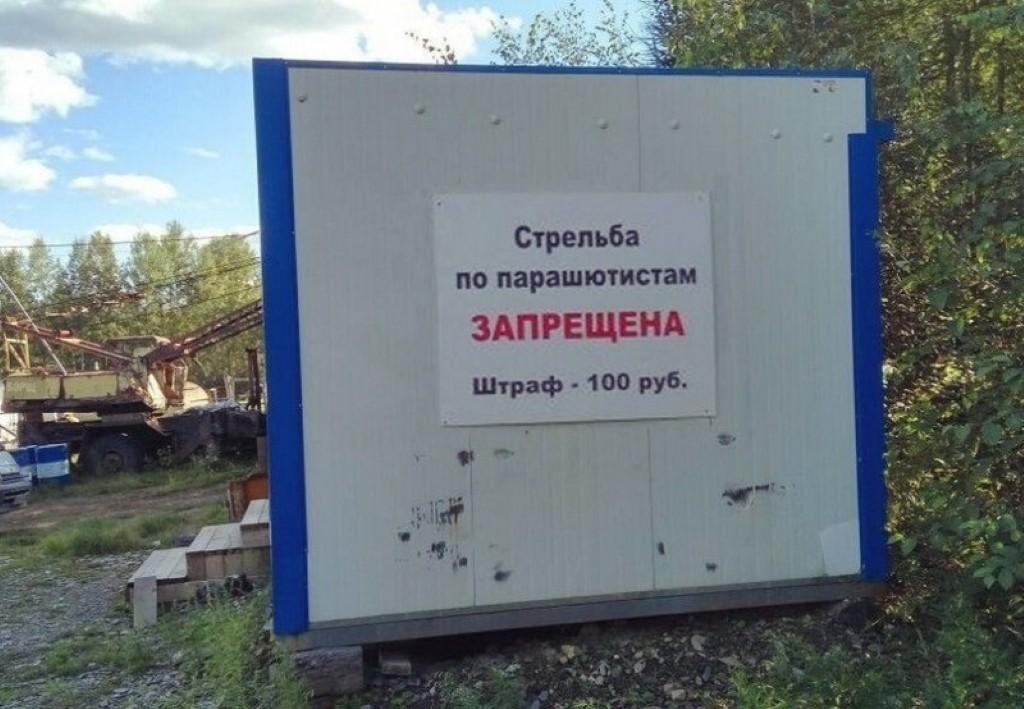 http://s9.uploads.ru/jPe13.jpg