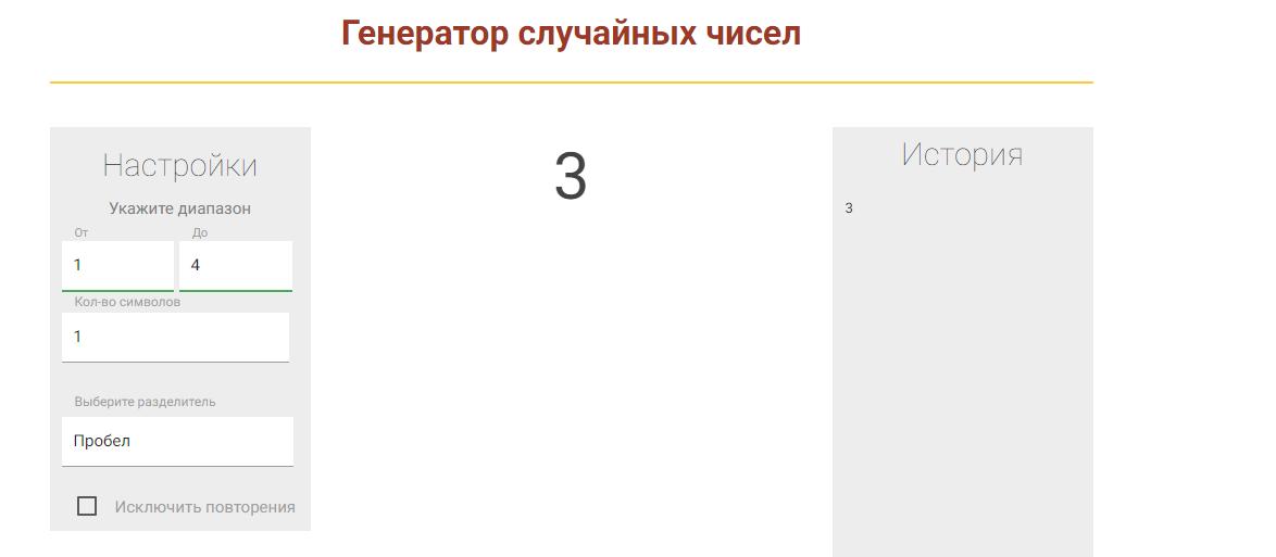 http://s9.uploads.ru/jSN6z.png