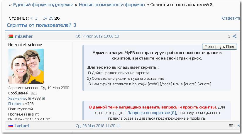 http://s9.uploads.ru/jWQXz.jpg