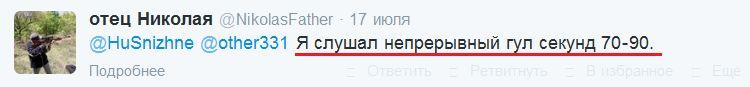 http://s9.uploads.ru/jWman.jpg