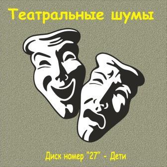 http://s9.uploads.ru/jak20.jpg