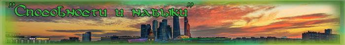 http://s9.uploads.ru/jd9k5.png