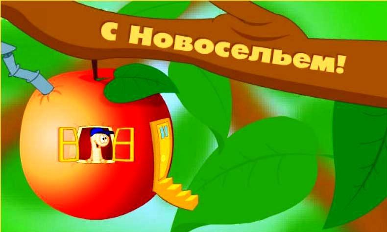 http://s9.uploads.ru/jdfea.jpg