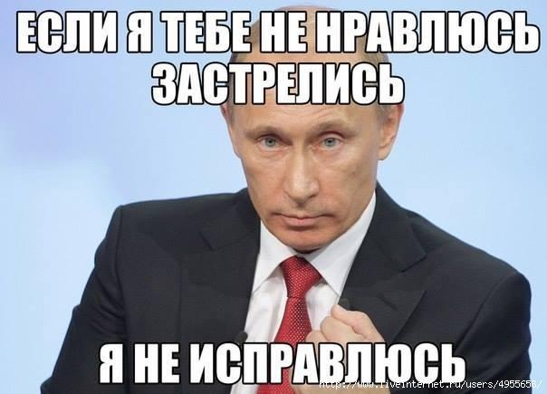 http://s9.uploads.ru/jhl5w.jpg