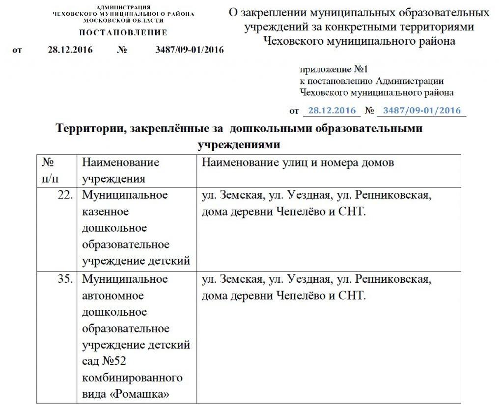 http://s9.uploads.ru/ji1CT.jpg