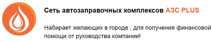 http://s9.uploads.ru/jkeZ6.png