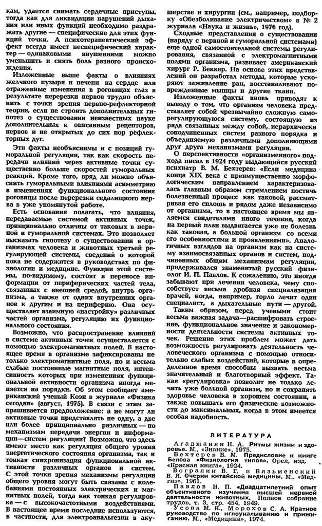 http://s9.uploads.ru/jlAb8.jpg