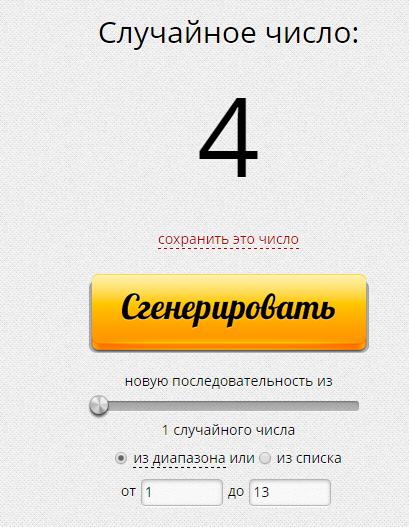 http://s9.uploads.ru/jlPQL.png