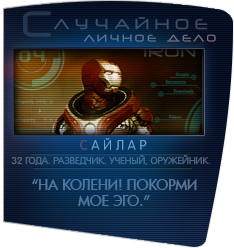 http://s9.uploads.ru/k6lVr.png