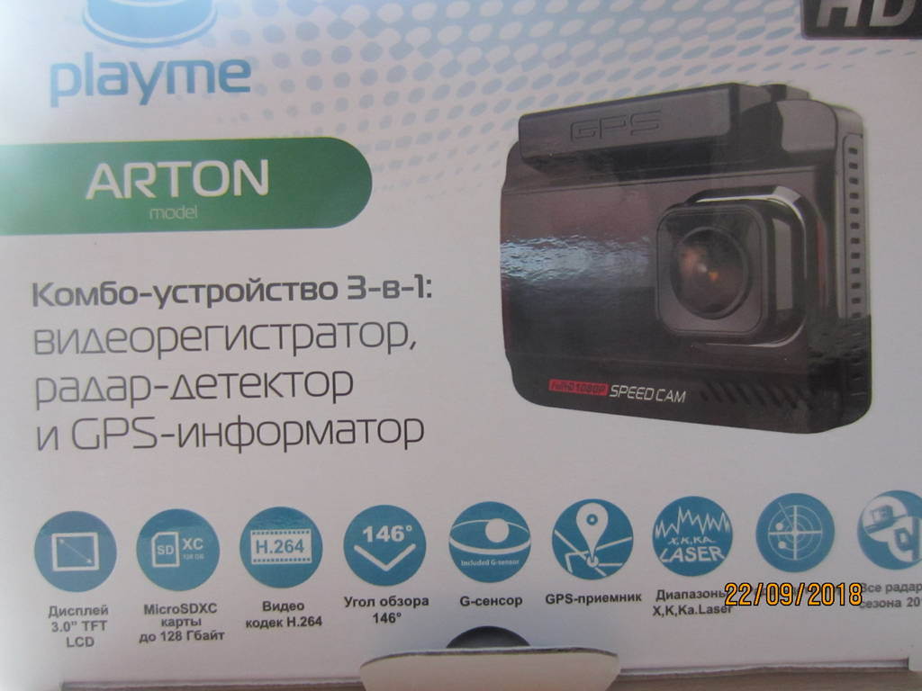 http://s9.uploads.ru/kA6y2.jpg