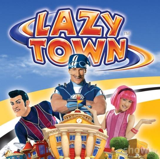 Lazy Town/სპორტაკუსი KBFvN