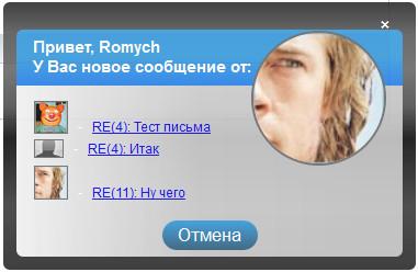 http://s9.uploads.ru/kH8hs.jpg
