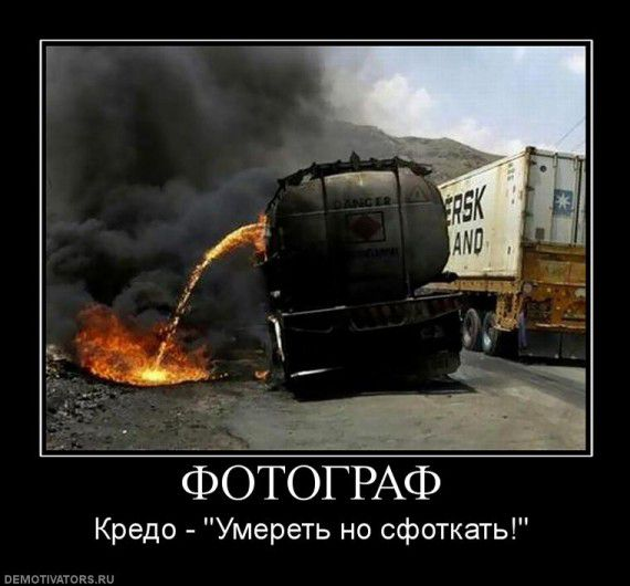http://s9.uploads.ru/kJyVG.jpg