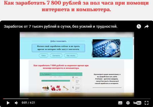 http://s9.uploads.ru/kKxFu.png
