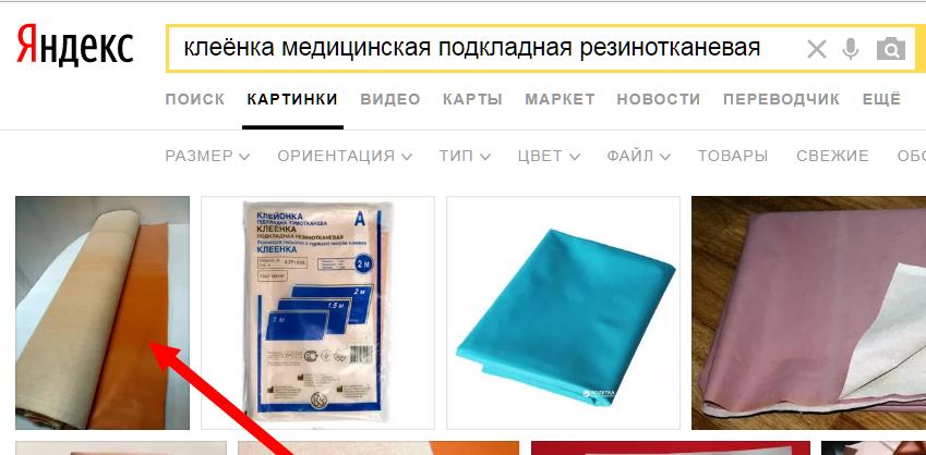 http://s9.uploads.ru/kTKbR.png