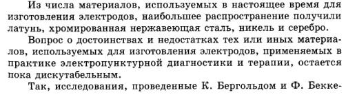http://s9.uploads.ru/kZTat.jpg