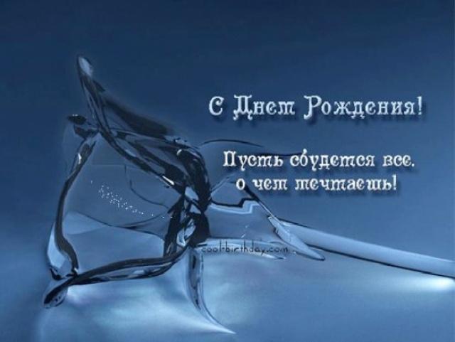 http://s9.uploads.ru/kiMvl.jpg